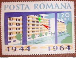 Errors Romania 1964,  MI 2308, Without Line Window Mnh - Variedades Y Curiosidades