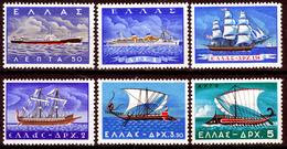 GREECE  `1958  MARINE SET  MNH         SHIPS   BOATS - Greece
