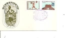 Corée Du Sud - JO De Rome ( FDC De 1960 à Voir) - Corea Del Sur