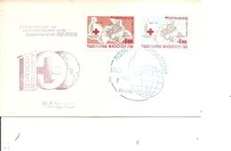 Corée Du Sud - Croix-Rouge ( FDC De 1963 à Voir) - Corea Del Sur