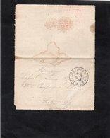 Carte Lettre 1916 - Cachet Trésor Et Postes 58 - Marcophilie (Lettres)