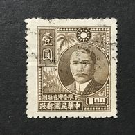 ◆◆◆ Taiwán (Formosa)  1947  Dr. Sun Yat-Sen And Farm Products, 1st Issue   $1 USED  AA5868 - 1945-... Republic Of China