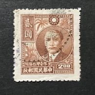 ◆◆◆ Taiwán (Formosa)  1947  Dr. Sun Yat-Sen And Farm Products, 1st Issue   $2   USED  AA5869 - 1945-... Republic Of China