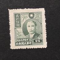 ◆◆◆ Taiwán (Formosa)  1948  Dr. Sun Yat-Sen And Farm Products,  2nd  Issue   $25   NEW  AA5872 - 1945-... Republic Of China