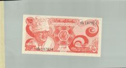 Billet De Banque Soudan Sudan 25  Piastres  TB  DESC 2019 Gerar - Soudan