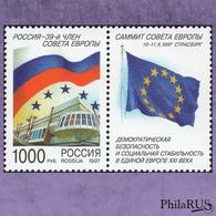 RUSSIA 1997 Mi.622Zf Admission Of Russia To European Council./ 1v+label (MNH **) - 1992-.... Federazione