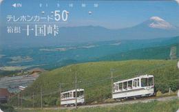 Télécarte Japon / 290-1140 -  Montagne MONT FUJI & TRAIN à Crémaillère -  Mountain Japan Phonecard -  Zug - 340 - Trains