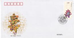China 2012-7 PFSZ-69 Good Forture Wealth Longevity & Happiness Stamp Silk FDC - 1949 - ... République Populaire