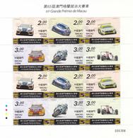 Macau 2018  65 Anniversary Of Grand Prix  Sheetlet - Voitures