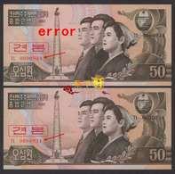 Korea Specimen 1992 50won UNC Error Prefix And Number Are Exactly The Same - Corea Del Nord