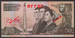 Korea Specimen 1992 50won UNC Error Left And Right Numbers Are Different - Corea Del Nord