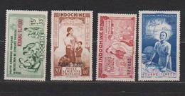 KOUANG-TCHEOU    N°  YVERT  :     PA 1/4  NEUF AVEC  CHARNIERES      (  CH  01/49 ) - Kouang-Tcheou (1906-1945)