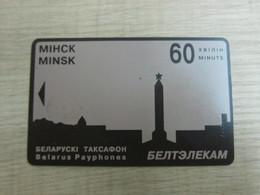 Earlier Chip Phonecard - Belarus