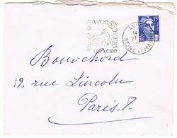 DAGUIN ILLUSTRE D'AVON SUR LETTRE - Marcophilie (Lettres)