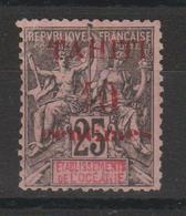 Tahiti 1903 N°31 Oblit - Used Stamps