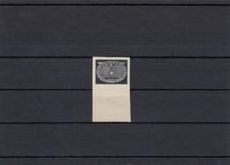 GG Generalgouvernement MiNr. D17 F U, **, Unterrand - Occupation 1938-45