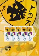 GREECE STAMPS WITH LABEL 2018 AEK B.C/50 YEARS SINCE THE BASKETBALL EUROPEAN CUP WINNERS/SHEETLET-  30/3/18-MNH - Nuovi