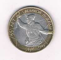 10 ROUBEL 2000  RUSLAND /9253/ - Russie