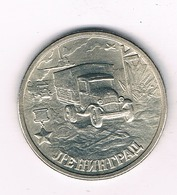 2  ROUBEL 2000  RUSLAND /9255/ - Russie