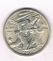 2  ROUBEL 2000  RUSLAND /9257/ - Russie