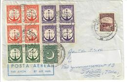 PAKISTAN 1952 - BUSTA VIAGGIATA DAL PAKISTAN A TRIESTE - POSTA AEREA - Pakistan