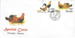 BHUTAN 2005 - THIMPHU ROOSTER YEAR - SERIE COMPLETA - FDC - Bhutan
