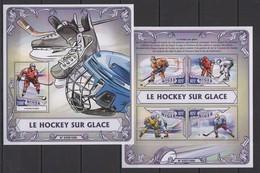 ST1827 2016 NIGER SPORT ART ICE HOCKEY WORLD KB+BL MNH - Hockey (Ice)