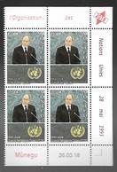 """Monaco 2018 - Yv N° 3141 ** - 25e Anniversaire De L""""admission De Monaco à L'ONU - Unused Stamps"""