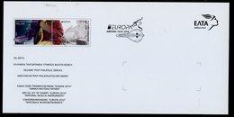 Europa CEPT 2014 Grèce - Griechenland - Greece FDC Y&T N°2721 à 2722 - Michel N°2776A à 2777A  - Notice Philatélique - Europa-CEPT