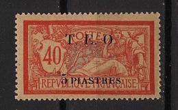 Syrie - 1919 - N°Yv. 8 - Merson 5pi Sur 40c Rouge - Neuf Luxe ** / MNH / Postfrisch - Siria (1919-1945)