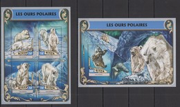 ST1936 2016 NIGER FAUNA WILD ANIMALS POLAR WHITE BEARS LES OURS POLAIRES KB+BL MNH - Bears