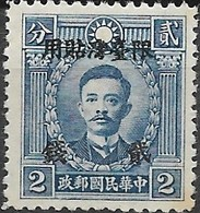 TAIWAN 1946 Martyrs Of The Revolution Surcharged -  2s. On 2c - Blue MNG - 1945-... Republic Of China