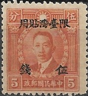 TAIWAN 1946 Martyrs Of The Revolution Surcharged -  5s. On 5c - Orange MNG - 1945-... Republic Of China