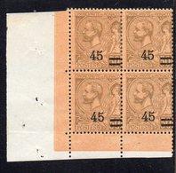 QUS147 - MONACO 1924,  N. 70 Quartina D'angolo  */* - Monaco