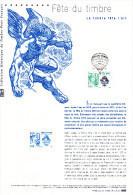 """"""" FDT 2013 : LE TIMBRE FETE L'AIR / MARIANNE DE CIAPPA """" Sur Doc. Philatélique Officiel 2013 N°YT 4809. Parf état DPO - 2013-... Marianne Van Ciappa-Kawena"""