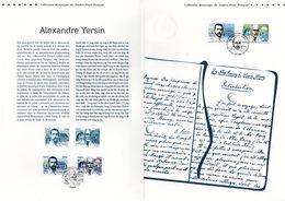 """"""" 2013 FRANCE / VIETNAM """"  Sur Doc.Philatélique Officiel De 4 Pages . N° YT 4798 99  + Timb Viet 2446 47. Parf état DPO - Emisiones Comunes"""