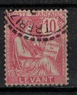LEVANT           N°  YVERT  14  ( 2 ) OBLITERE       ( Ob   5/61 ) - Levant (1885-1946)