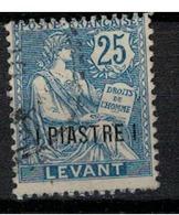 LEVANT           N°  YVERT  17   ( 10 )        OBLITERE       ( Ob   5/61 ) - Usati