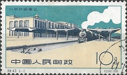CHINA 1960 Opening Of New Peking Railway Station - 8f Peking Railway Station FU - 1949 - ... People's Republic