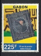 GABON 1999 150th ANNIVERSARY OF 1st FRENCH STAMP MNH - Gabon (1960-...)
