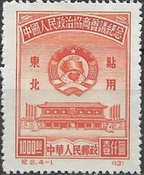 CHINA 1950 Chinese People's Political Conference - $1000 Conference Hall MNG - China