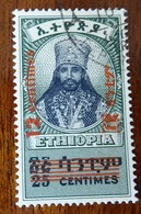 &37A& ETHIOPIA YVERT 256, MICHEL 240  VERY FINE USED. RARE. - Ethiopie