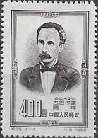 CHINA 1953 Famous Men - $400, Jose Marti (Cuban Revolutionary) MNG - China