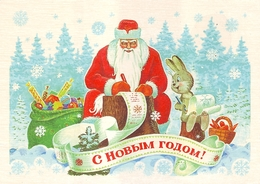 HAPPY NEW YEAR! DED MOROZ AND BUNNY WRITING A LETTER. Artist V. ZARUBIN. USSR, 1985 Postally Used Stationery Card - New Year