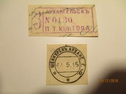 IMP. RUSSIA  ARKHANGELSK REGISTERED LETTER CANCEL And SHENKURSK 1915 CANCEL ON CUTS  ,  0 - 1857-1916 Empire