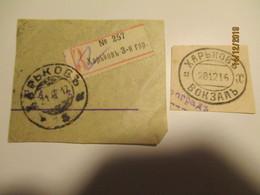 IMP. RUSSIA  UKRAINE KHARKOV  REGISTERED LABEL 1917 And RAILWAY STATION CANCEL 1916  ON CUTS  ,  0 - 1857-1916 Empire