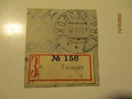 IMP. RUSSIA RYAZAN UKHOLOVO REGISTERED LABEL 1917  ON CUT  ,  0 - 1857-1916 Empire