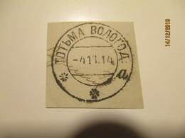 IMP. RUSSIA TOTMA VOLOGDA CANCEL  1914  ON CUT  ,  0 - 1857-1916 Empire