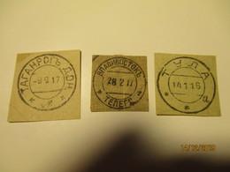IMP. RUSSIA TAGANROG VLADIVOSTOK TULA CANCELS  ON CUTS  ,  0 - 1857-1916 Empire