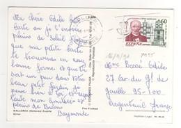 Beau Timbre , Stamp Yvert N° 2995 Sur Cp , Carte , Postcard Du 16/06/1996 - 1991-00 Lettres